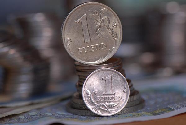 Самый маленький курс доллара