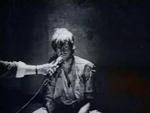 Кадры из фильма смотреть фильм пешаварский вальс