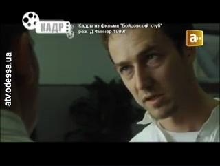 бойцовский клуб режиссерская версия смотреть онлайн