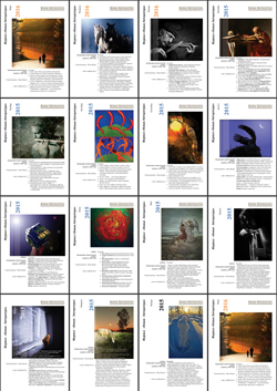 Номер журнала «Новая Литература» за декабрь 2016 года