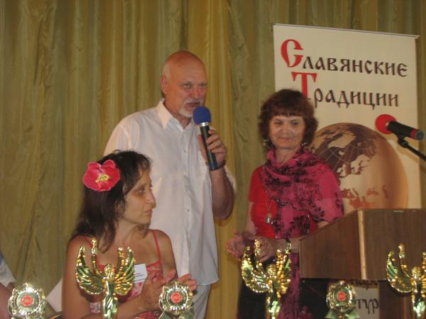 Пятый международный фестиваль литературы и культуры «Славянские традиции-2013» в Крыму. На фестивале