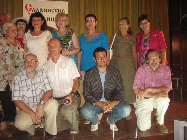 Пятый международный фестиваль литературы и культуры «Славянские традиции-2013» в Крыму. Закрытие фестиваля